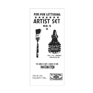 Studio 490: Cling Rubber Stamp Set - Tool For Art