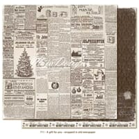 Maja Design: Wrapped in old newspaper - A Gift for You