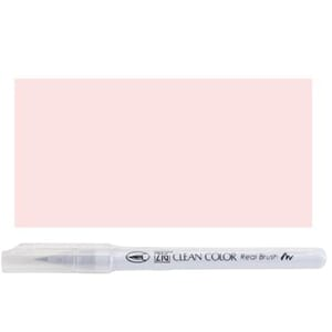 Kuretake ZIG: Medium Beige Clean Color Real Brush Marker